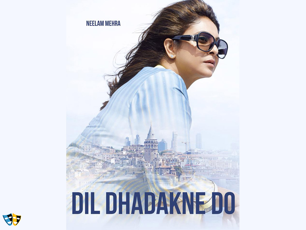 Dil Dhadakne Do Mp3 Audio Songs - downloadsongmusic.com