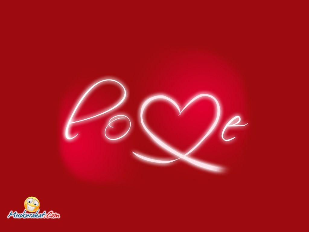 Valentines Day Desktop Wallpaper (5840) Love Wallpapers